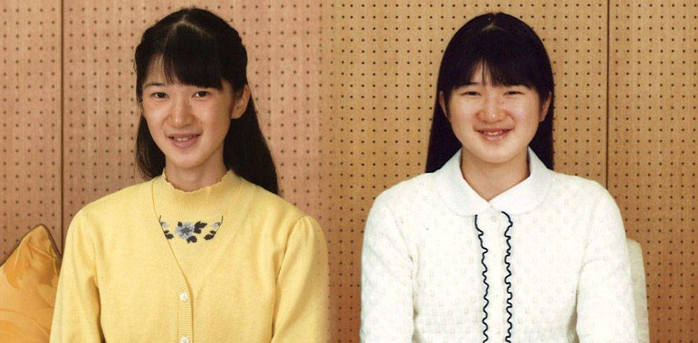 Foto: Aiko en 2016 y en 2015