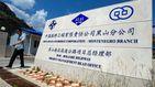 Europa teme que la avalancha inversora de China drene su ventaja competitiva