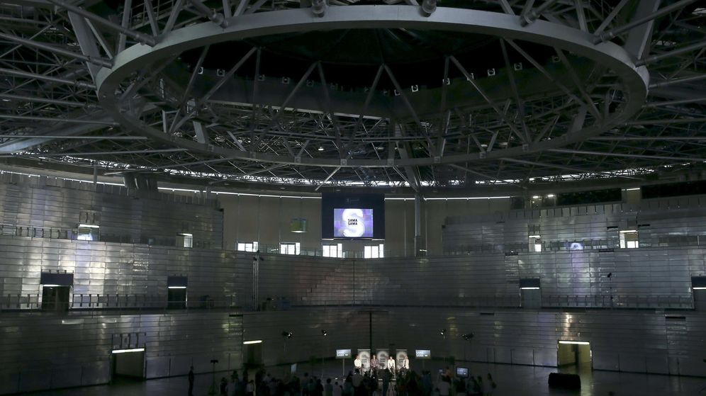 Foto: El interior del recinto Madrid Arena