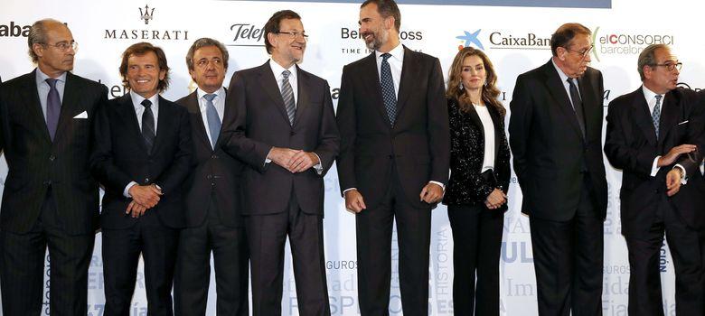 Foto: Acto del XV aniversario de La Razón. (EFE)