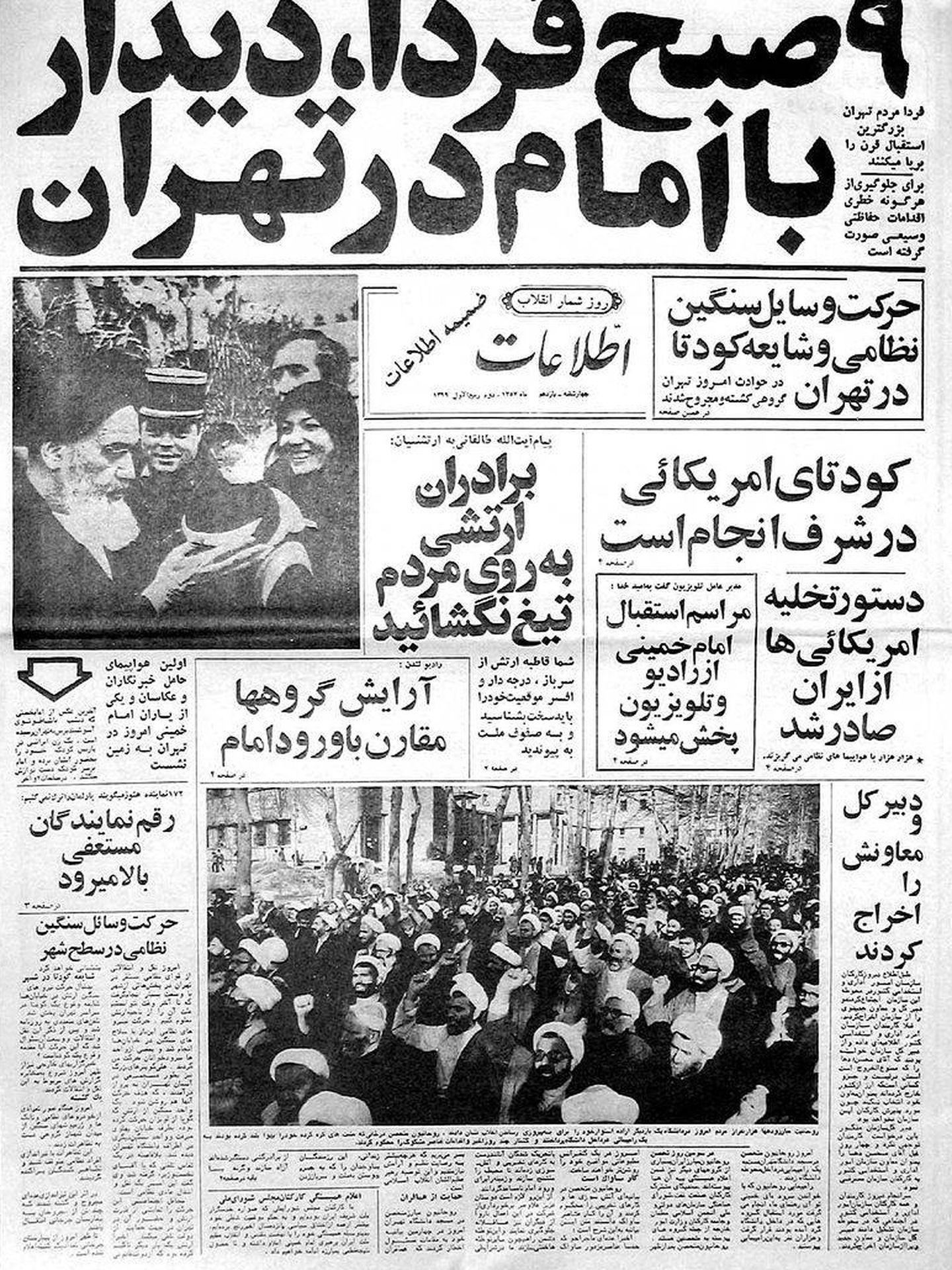 Portada del periódico persa 'Ettela'at' del 11 de febrero de 1979