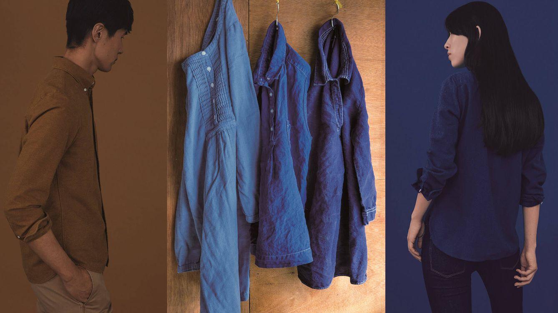 Foto: La colección ReMUJI es una línea que reutiliza las piezas de colecciones pasadas reciclando la ropa en tres tonos de índigo japonés.