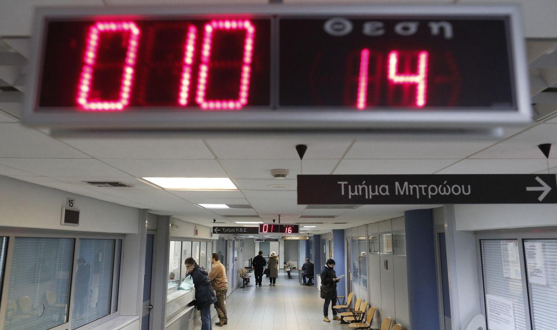 Hacienda son los otros: radiografía de la evasión fiscal en Grecia