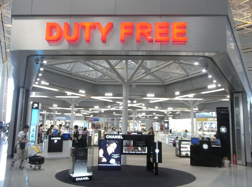 Foto: Tienda Duty Free en un aeropuerto. (Foto: CC/Zhanyanguange)