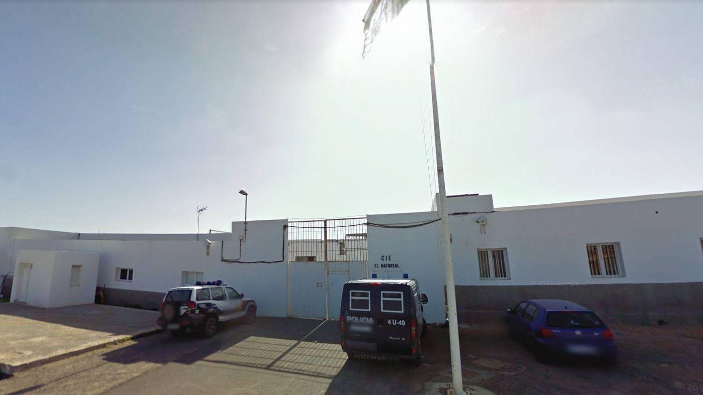 Imagen de la entrada del CIE, en 2011. (Google Maps)