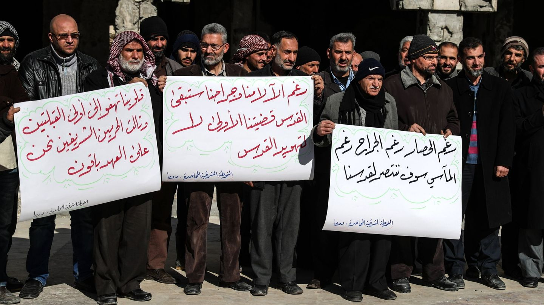 Protestas en la comunidad musulmana tras el anuncio de Trump. (EFE)