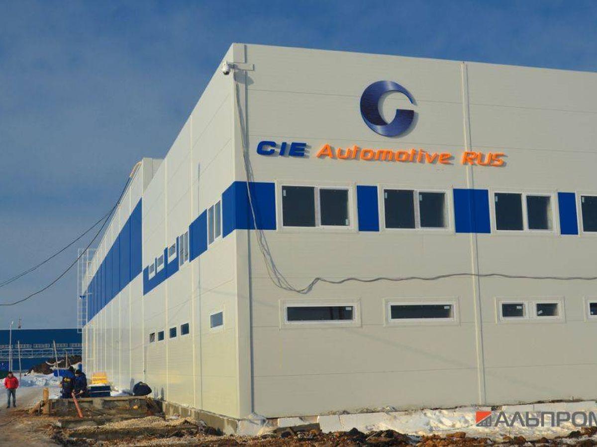 Foto: Planta de Cie Automotive