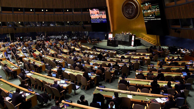 Sede de la Asamblea General de Naciones Unidas, en Nueva York. (EFE)