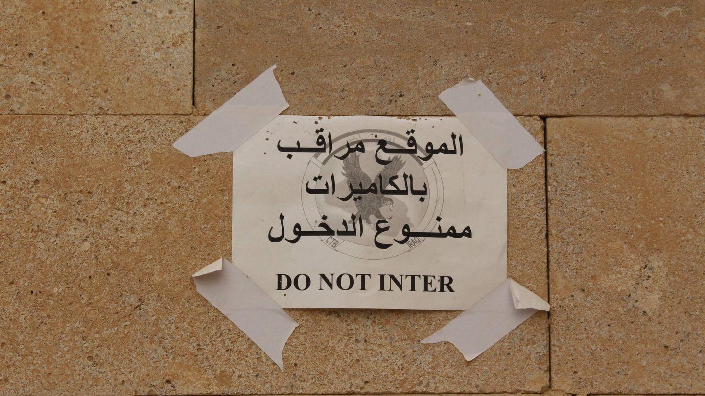 Un cartel advirtiendo que la entrada está prohibida. (A.A.)