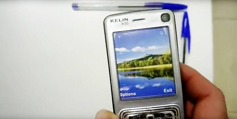 Foto: El móvil que da descarga eléctricas.