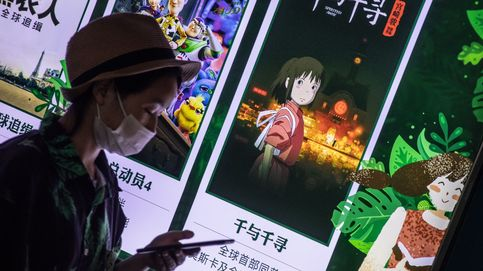 La oscarizada película japonesa 'El viaje de Chihiro' se adaptará al teatro en 2022