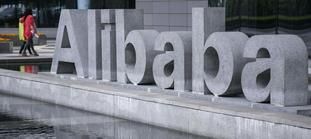 Foto: Y los inversores españoles...¿dónde pueden comprar acciones de Alibaba?