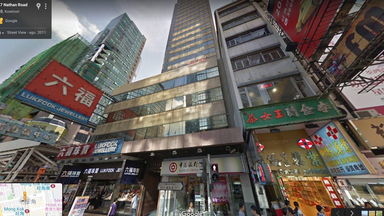 La Silvercop International Tower en Hong Kong, que alberga una de las empresas que recibió fondos de la EMT de Valencia.