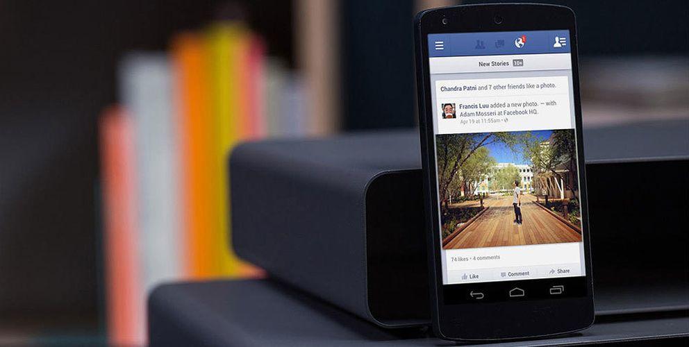 Foto: Cuidado: los vídeos en 'autoplay' de Facebook liquidarán tu tarifa de datos