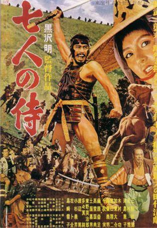 Foto: Diez años sin Kurosawa, el 'emperador' del cine japonés