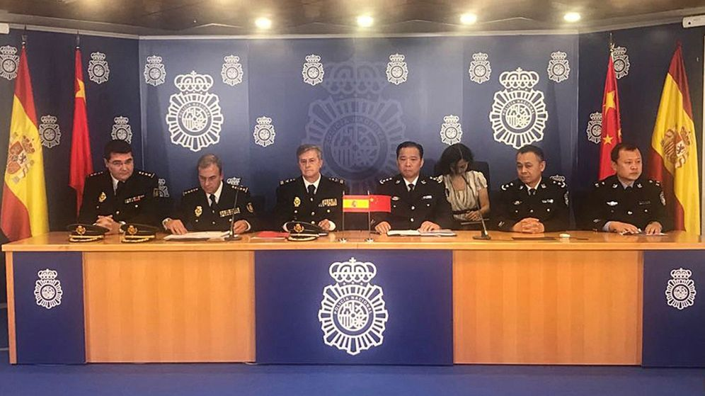 Foto: La Policía Nacional entregó en junio de 2018 a especialistas del Ministerio de Seguridad chino los ordenadores incautados en la operación Wall. (EFE)