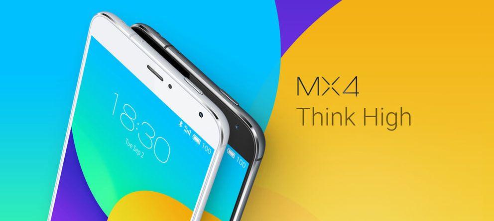 Foto: La china Meizu lanza el mejor teléfono del mercado por 220 euros