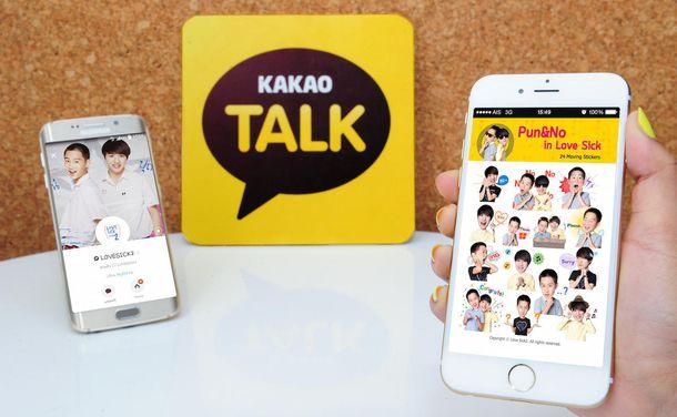 Foto: Este loco WhatsApp coreano es la aplicación más utilizada del mundo