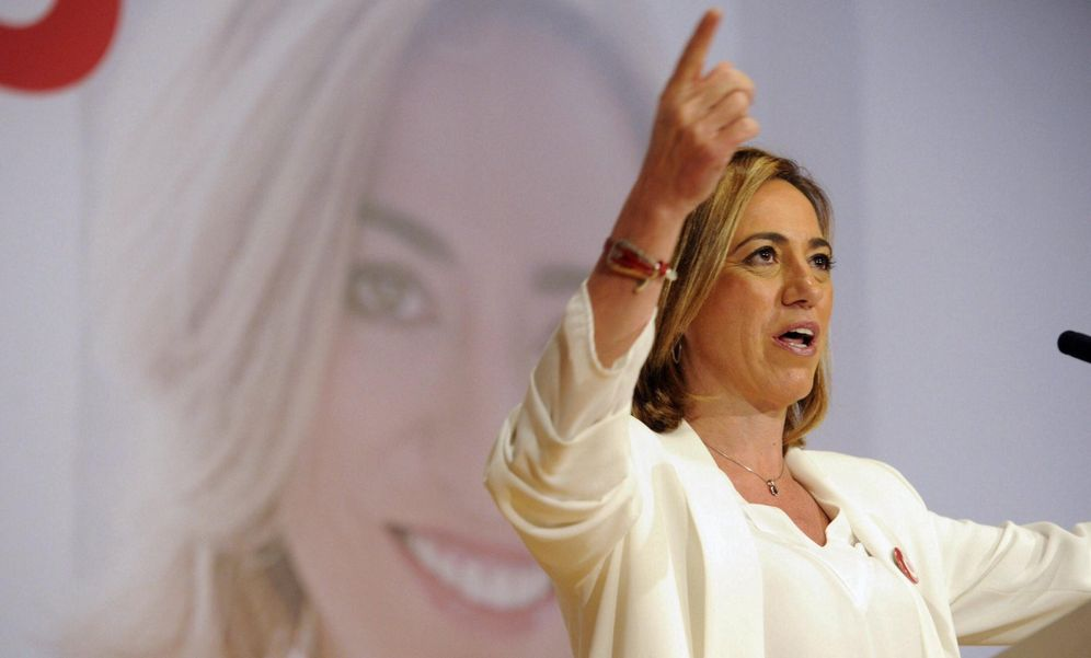 Foto: La diputada socialista Carme Chacón. (EFE)