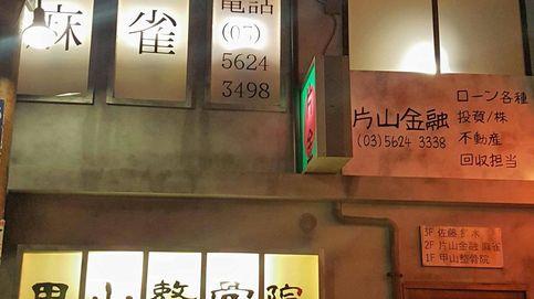 El 'misterio' que esconde esta inocente foto de un restaurante japonés