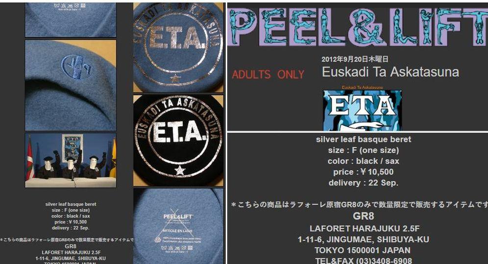 Foto:  La web japonesa que vende 'merchandising' de ETA.