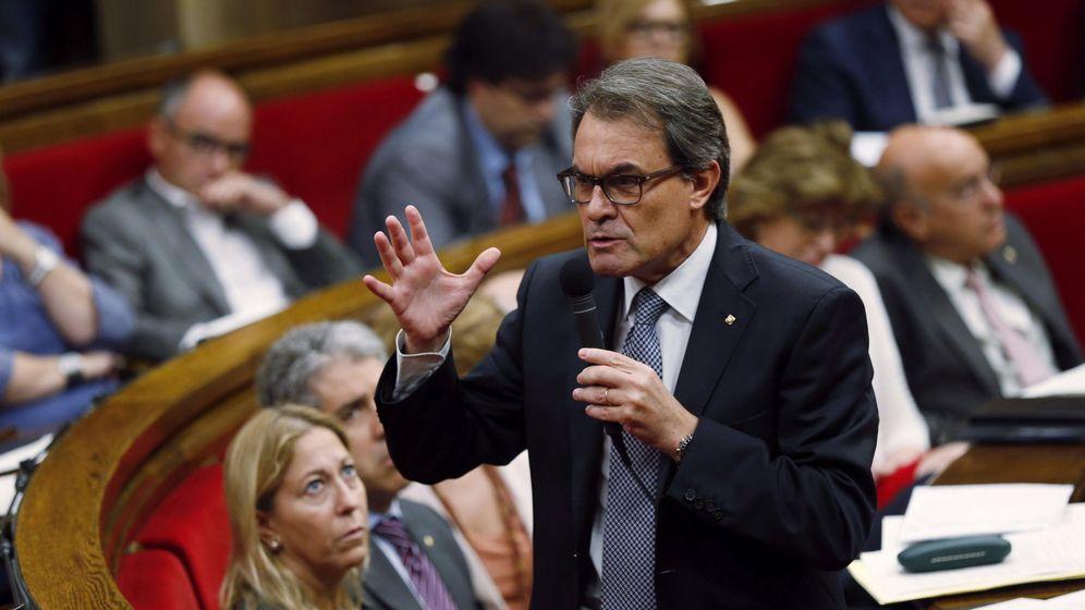 Foto: Último pleno de la legislatura en el Parlament de Cataluña. (EFE)