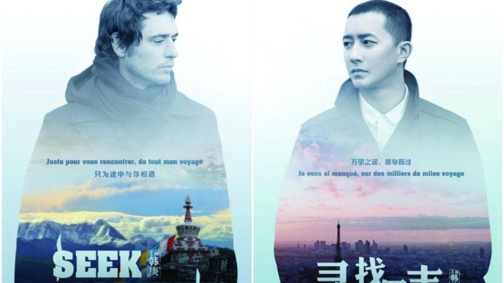 'Seek McCartney': el milagro gay que ha pasado la censura del cine chino