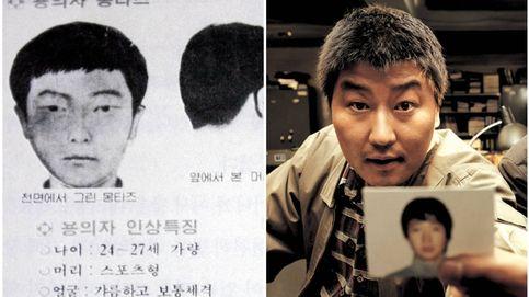 Resueltos los peores crímenes de Corea del Sur: identifican a su asesino
