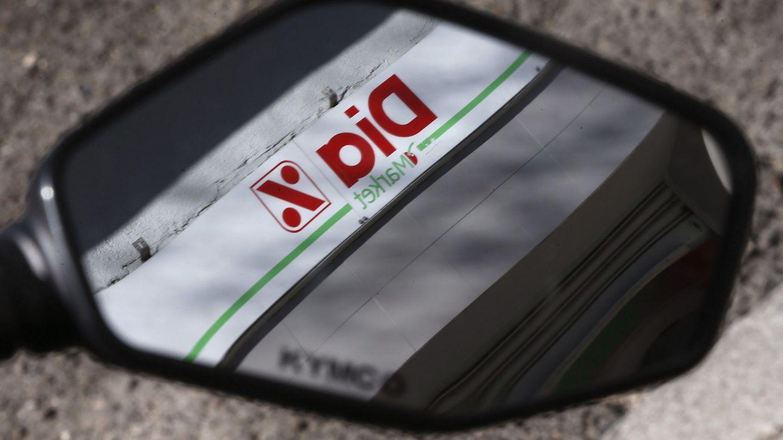 Logo de DIA. (Reuters)