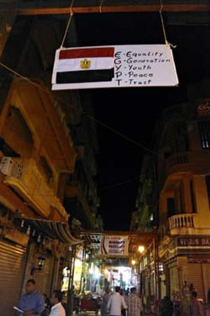 La democracia de Egipto, en manos del turismo