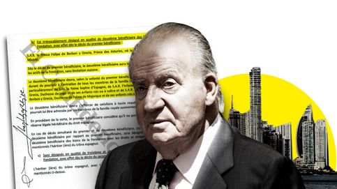 El acta que incrimina al rey Juan Carlos