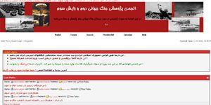 El Gobierno iraní reabre una página web que promueve la ideología nazi y defiende a Hitler