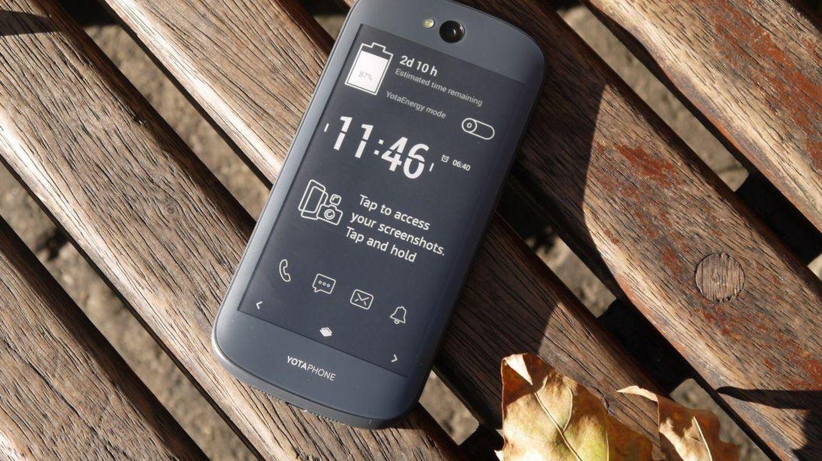 Foto: Cinco 'smartphones' de gama alta que han bajado de precio