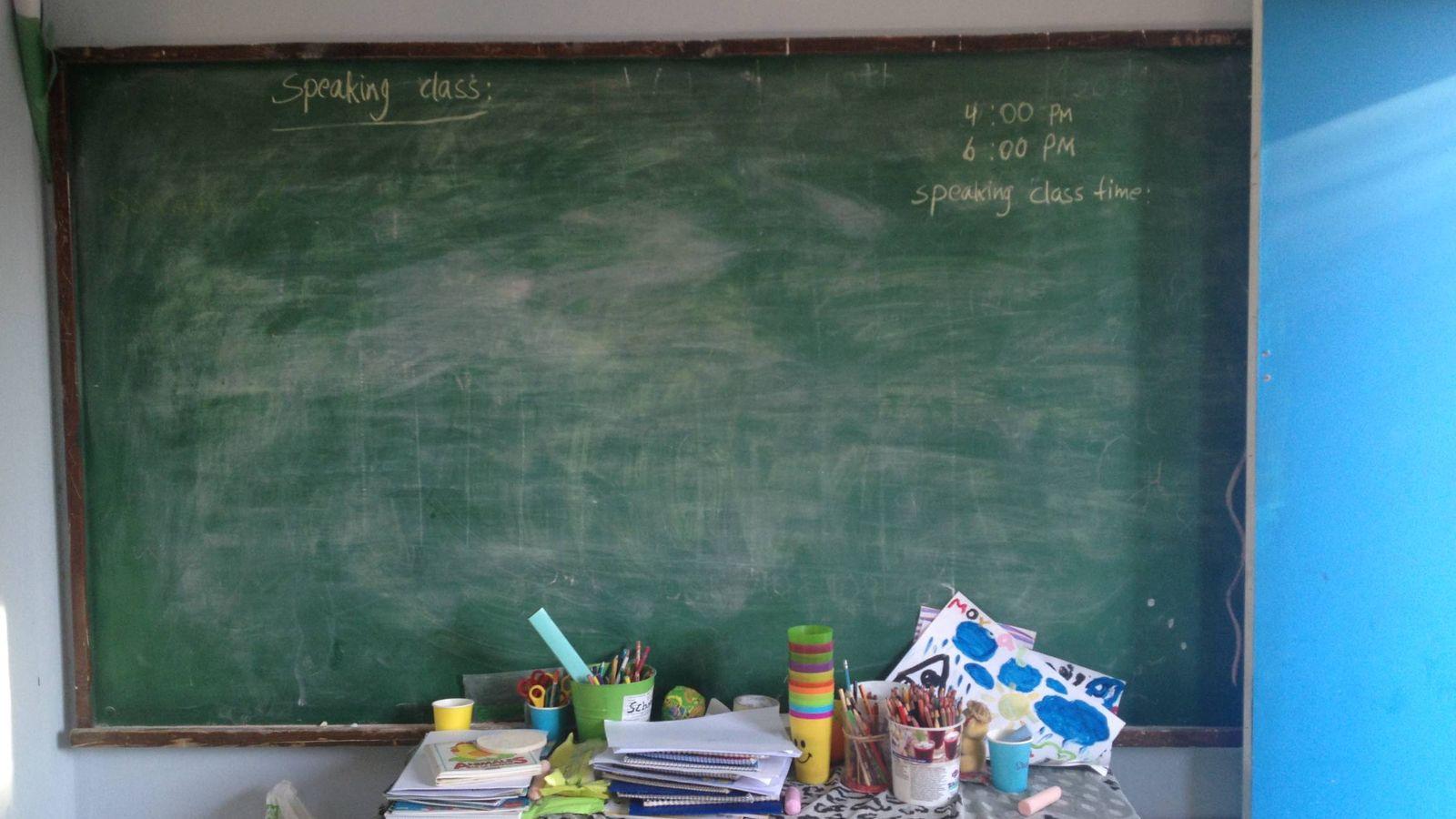 Foto: Interior del colegio del campo de refugiados en el que trabaja Isabel. (Cedida)