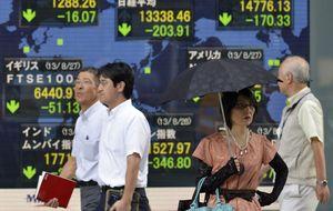 Tokio supera los 14.000 puntos y alcanza su máximo en un mes