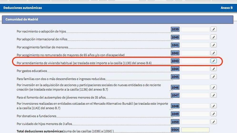 Foto: Borrador en Renta Web en una declaración de la Comunidad de Madrid. (Agencia Tributaria)