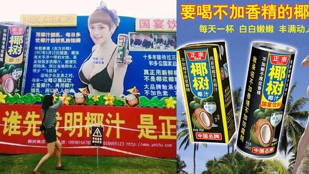 La obsesión asiática por los pechos grandes: La leche de coco los hace crecer
