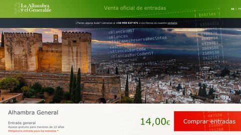 Chapuza en la web de entradas de la Alhambra: los datos de 4,5 M de visitantes, al descubierto
