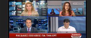 Foto: El Gobierno griego anuncia el cierre de la televisión pública