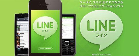 Foto: La sombra de la japonesa LINE se cierne sobre WhatsApp