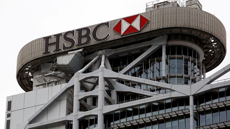 El mayor banco de Europa, HSBC, gana un 117% más en el primer trimestre