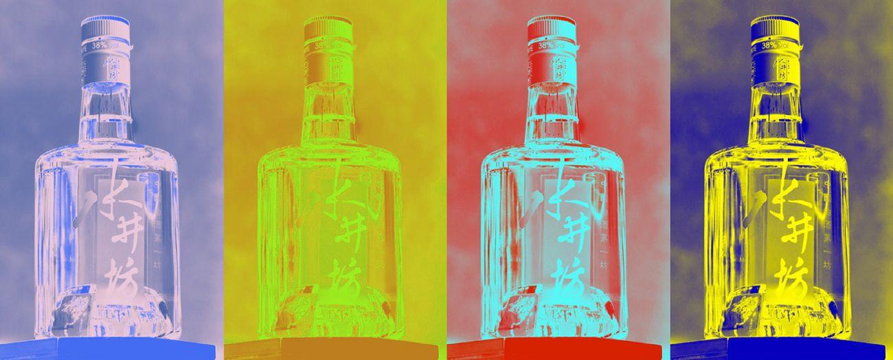 Foto: El baijiu: la bebida alcohólica más poderosa del planeta que pocos conocen en Occidente