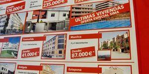 Foto: Santander fusiona Altamira con la inmobiliaria de Banesto para crear la mayor de España