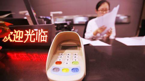 Así es ICBC, el mayor banco del mundo que regenta el Estado chino y hace trampas aquí