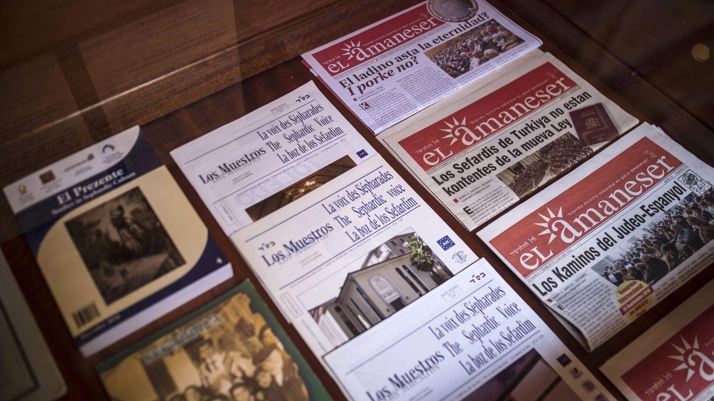 La Real Academia Española quiere abrir una academia de sefardí en Israel