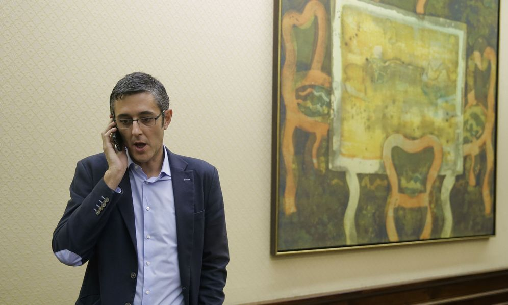 Foto: Eduardo Madina, este 16 de noviembre en los pasillos del Congreso. (EFE)