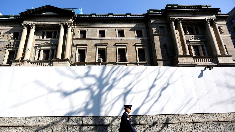 Sede del Banco de Japón en Tokio. (EFE)