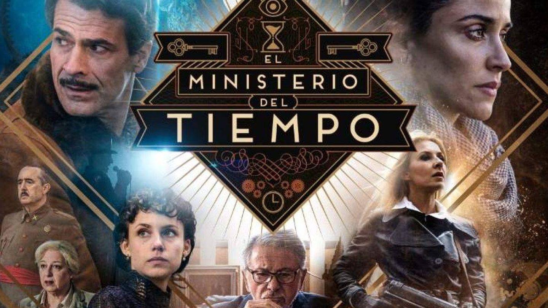 Póster de la cuarta temporada de 'El Ministerio del Tiempo'. (TVE)