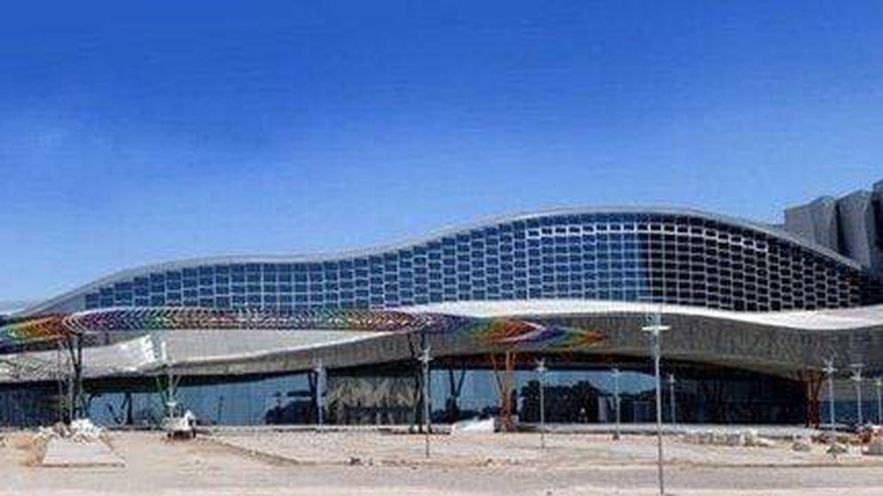 Foto: Fachada del Palacio de Ferias y Congresos de Málaga.
