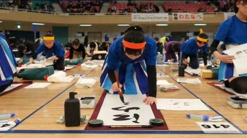 Tokio acoge el Kaikizome, el Concurso Anual de Caligrafía de Año Nuevo